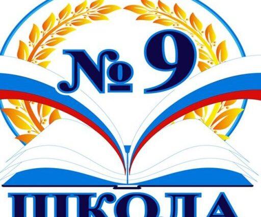 cropped-logotip-shkola-9.jpg