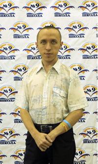 Сергей Валерьевич