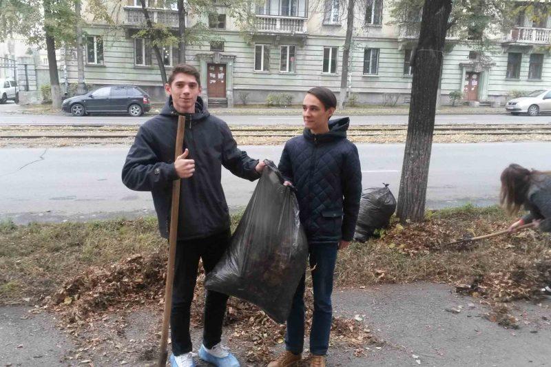 """Акция """"Чистый город"""""""