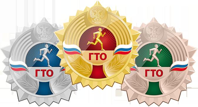 """ГТО в МОУ """"СОШ № 9"""""""