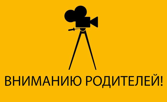 web-kam-news