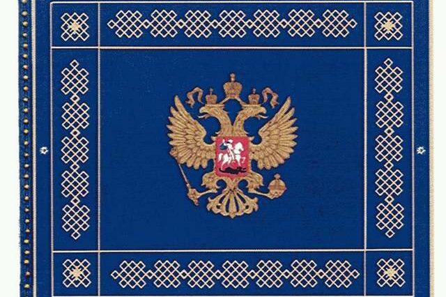 знамя-фсб